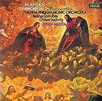 Mahler: Symphony No.2 'Auferstehung' by Zubin Mehta (2014-07-16)