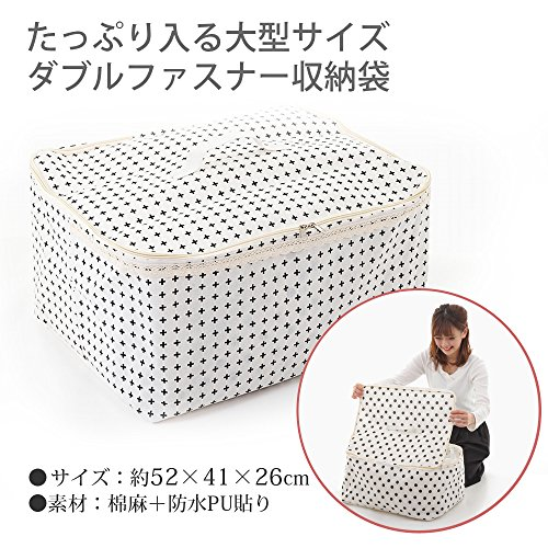 BEATON JAPAN 衣装ケース衣類収納袋 ストレージボックス 衣替えに 寝具収納 布製 折りたたみ (スター柄)