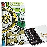 スマコレ ploom TECH プルームテック 専用 レザーケース 手帳型 タバコ ケース カバー 合皮 ケース カバー 収納 プルームケース デザイン 革 ユニーク 漫画 マンガ イラスト 008784