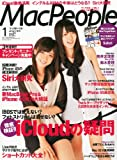 Mac People (マックピープル) 2012年 01月号 [雑誌]