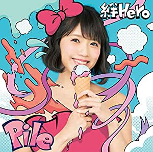 【Amazon.co.jp限定】絆Hero(通常盤)(CD)(オリジナルブロマイド付)