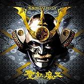悪魔RELATIVITY(DVD付)【初回限定盤】