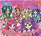 Yes! プリキュア 5 Go Go!(1)ミルキィローズと プリキュアの ひみつを おしえて! (おともだちスーパーワイド百科 30)