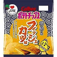 カルビー ポテトチップス フィッシュカツ味 55g×12袋 (徳島県)