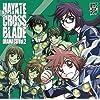はやて×ブレード DRAMA CD Vol.2