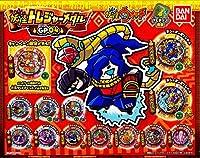 妖怪ウォッチ 妖怪トレジャーメダルGP04 全13種