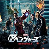 アベンジャーズ・アッセンブル -ミュージック・フロム・アンド・インスパイア・アルバム