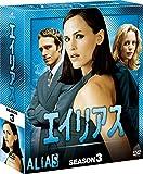 エイリアス シーズン3 コンパクトBOX[DVD]