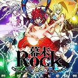 幕末Rock極魂 ミニアルバム