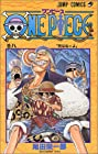 ONE PIECE -ワンピース- 第8巻