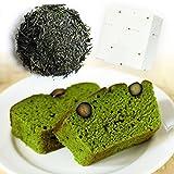 京都利休園 宇治抹茶パウンドケーキケーキ 宇治煎茶のセット 緑茶ギフト item-matcha-poundcake-set