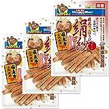 ドギーマン 犬用おやつ 絹紗ビーフ スティック プレーン 100g×3個セット