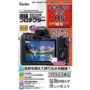 Kenko 液晶保護フィルム 液晶プロテクター...の関連商品7