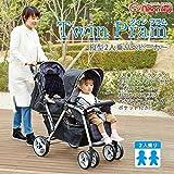 日本育児 機能満載!縦型二人乗りベビーカー Twin Pram ツイン プラム