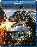 ドラゴンハート ~新章:戦士の誕生~[Blu-ray/ブルーレイ]