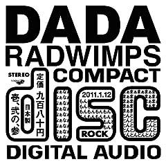 RADWIMPS「DADA」のCDジャケット