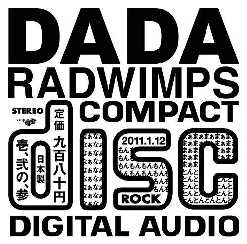 RADWIMPS『絶体絶命』の盤面には〇〇と書かれていた!?野田洋次郎がこのアルバムで伝えたかった事の画像