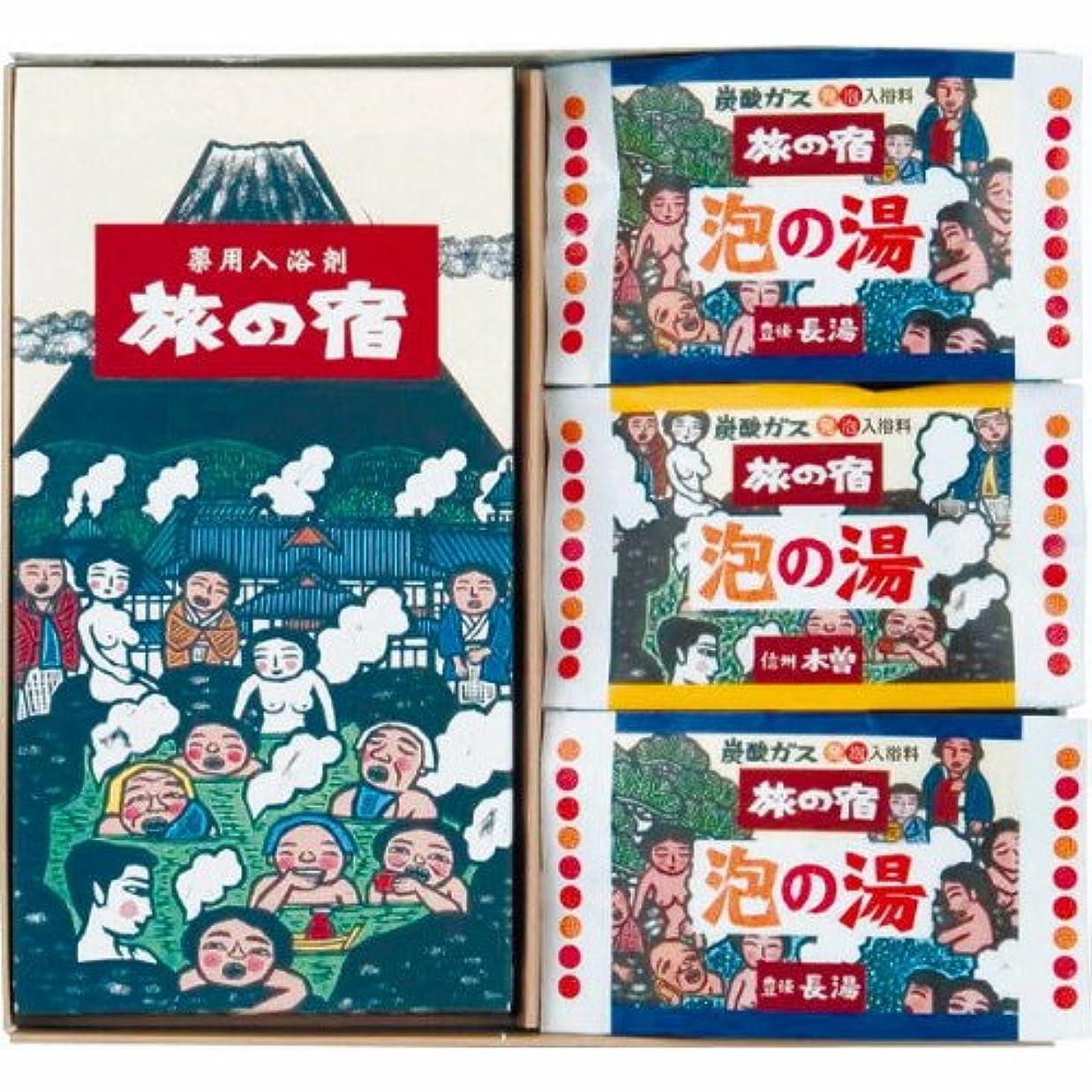 東ティモール防腐剤体クラシエ 旅の宿セット【B倉庫】