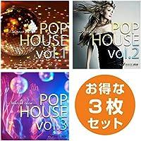 ポップハウス3枚セット(POPHOUSE1・2・3)【商用可・著作権フリー音楽業務用店内BGM専用CD】set50021