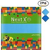 NextX ブロック クラシック 基礎板 互換性のある 大きいサイズ 両面ブロックプレート 2色2枚 32x32ポッチ