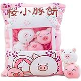 Cute Cherry Blossom Piggy Kawaii Plush Yummy World Toy Soft Throw Pillow Stuffed Animal Toys Creative Gifts Room Decor