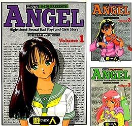 ANGEL(エンジェル) 改訂版