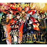 LOVE & CARNIVAL(初回限定盤)