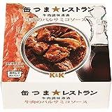 K&K 缶つまレストラン 牛肉のバルサミコソース 80g×2個