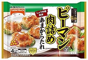 テーブルマーク いまどき和膳 ピーマンの肉詰め 4個×24箱