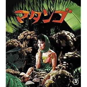 マタンゴ Blu-ray