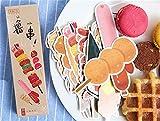 Hasle ?しおり 串焼き 和風 紙製 美食家 鮮やか 美味しい 面白い 旅行記録 プレゼント 紙製ボックス入り 30枚
