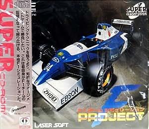 PROJECT-F 【PCエンジン】