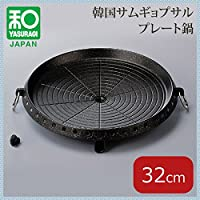 JAPAN 韓国マルチロースター(丸) (YA3-18-6)