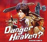 Danger Heaven?