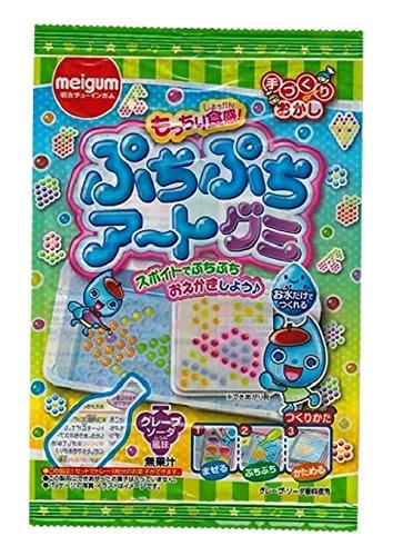 ぷちぷちアートグミ 8個入 食玩・手作り菓子