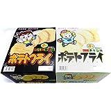 東豊製菓 ポテトフライ フライドチキン味 + カルビ焼き味 各1箱(20袋入り) 計2箱セット