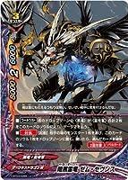 暗黒雷竜 ゼム・セヴンス 上 バディファイト 逆天! 雷帝軍!! x-bt03-0065