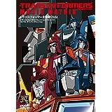 トランスフォーマー主題歌DVD ~TRANSFORMERS MUSIC MATRIX 30TH アニバーサリーVer~
