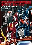 トランスフォーマー主題歌DVD ~TRANSFORMERS MUSIC MATRIX...[DVD]