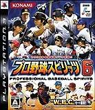 プロ野球スピリッツ6 - PS3