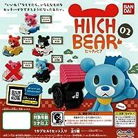 バンダイ HITCH BEAR 【ヒッチベア】 02 【フジヤマ】 入り 4種セット