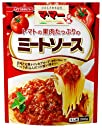 マ マー トマトの果肉たっぷりのミートソース 260g