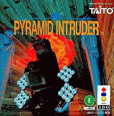 ピラミッドイントルーダー  【3DO】