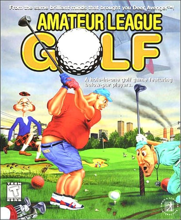 松く洗練されたAmateur League Golf (輸入版)