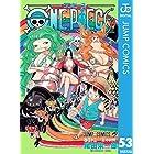 ONE PIECE モノクロ版 53 (ジャンプコミックスDIGITAL)