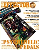 THE EFFECTOR BOOK Vol.5 2009 SUMMER (シンコー・ミュージックMOOK)