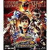 宇宙戦隊キュウレンジャー Episode of スティンガー イッカクジュウキュータマ版(初回生産限定) [Blu-ray]