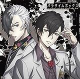 TVアニメ「Caligula -カリギュラ-」OP主題歌 パラダイムボックス