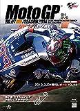 2014MotoGP Round 7 カタルニアGP [DVD]