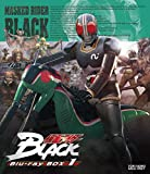 仮面ライダーBLACK Blu‐ray BOX 1 [Blu-ray]